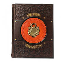 """Книга подарочная в кожаном переплете """"Книга власти"""" Шан Ян"""