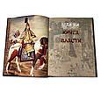 """Книга подарункова в шкіряній палітурці """"Книга влади"""" Шан Ян, фото 3"""