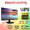 Монитор 21.5'' Philips 223V7Q