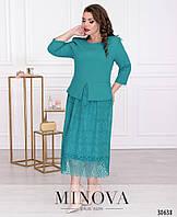 978008dd734 Платье женское с баской рукав 3 4 юбка кружево Большого размера Бирюзовый