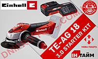 Аккумуляторная болгарка Einhell TE-AG 18/115 Li Kit Power X-Change + батарея 3.0 а/ч + зарядка