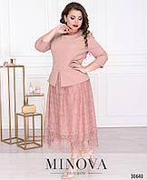 ee2ddbcfe9d Платье женское с баской рукав 3 4 юбка кружево Большого размера Розовый