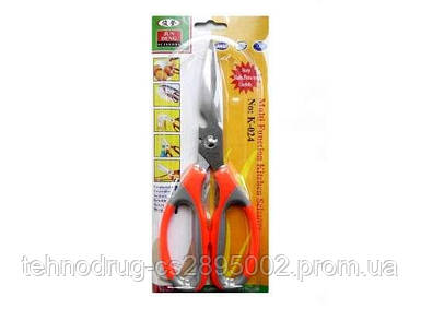 Многофункциональные ножницы 92-8717227