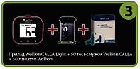 Акційний набір Глюкометр Wellion CALLA Light + тест-смужки №50 + ланцети №50, Австрія