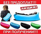 Надувной диван шезлонг гамак кресло, фото 2
