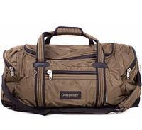 Дорожная мужская сумка 60 л Onepolar WА808 Bronze