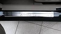 NISSAN X-TRAIL 2014 Накладки на дверные пороги OmsaLine