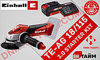 Аккумуляторная болгарка Einhell TE-AG 18/115 Li - Solo+ 18V 3,0Ач Starter-Kit Power-X-Change (4431130)