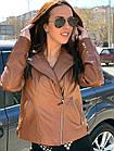 Куртка - Косуха Кожаная Женская Цвет Горчица 002ДЛ, фото 2