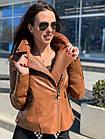Куртка - Косуха Кожаная Женская Цвет Горчица 002ДЛ, фото 7