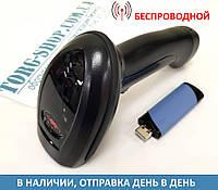 Беспроводной сканер штрих кодов Supoin I1-RU