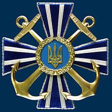 Эмблема ВМС Украины