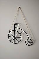 Підвіска Дроти-Крученики Велосипед 22х18х6 см
