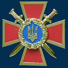 Эмблема ВВ МВДУ на щите