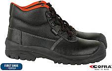 Ботинки робочие с защитным подноском Cofra Италия