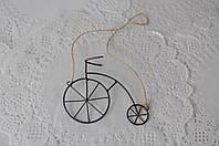 Підвіска Дроти-Крученики Велосипед малий 12х10х3 см.