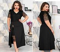 Красивое платье с кружевом,черное 52,54,56,58