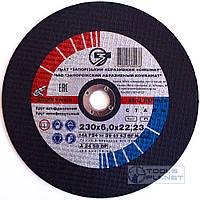 Круг зачистной по металлу ЗАК 230 х 6,0 х 22.2 (Запорожье), фото 1