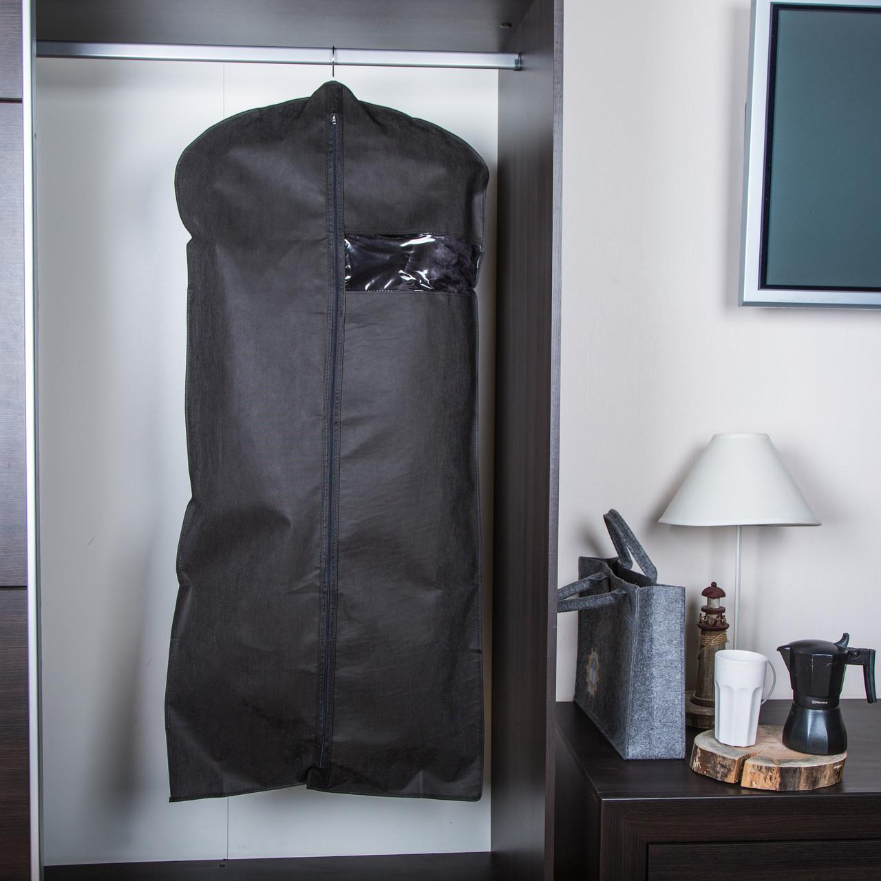 Чехол для одежды - фото 1