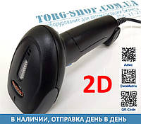 Сканер штрих-кода SUPOIN H2, фото 1