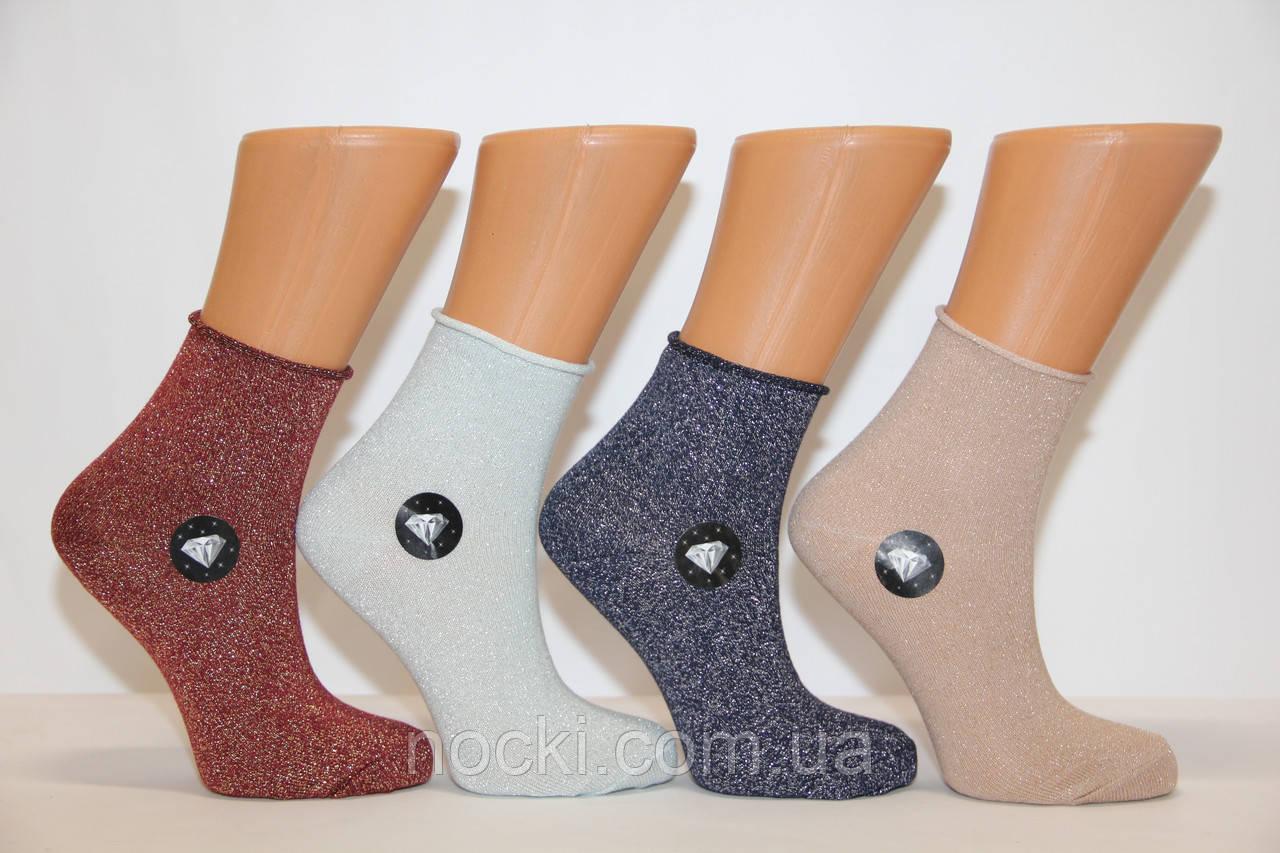 Женские носки средние с люрексом Ф3
