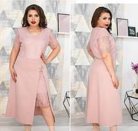 Красивое платье с кружевом,розовое 52,54,56,58, фото 1