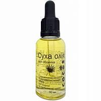 Сухое масло для лица Cocos Для жирной и проблемной кожи Азелаиновая кислота и экстракт пальмы сабаль 30 мл