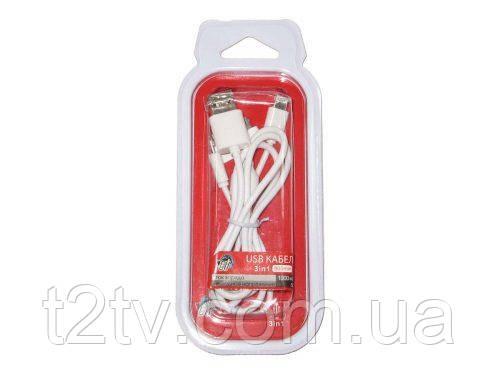 Кабель для зарядки телефона K-0545 USB-miniUSB/Iphone 3 в1