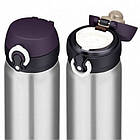 Термос Thermos JNL 752 One Push Tumbler 750 ml. (130060), фото 2
