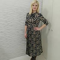 Платье с плиссированной юбкой, фото 1