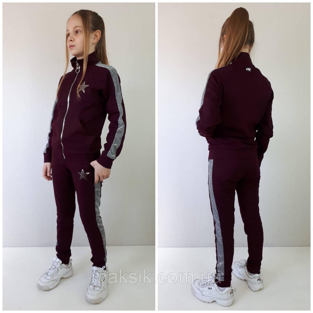 "Спортивный костюм ""Lurex"" для девочки р.40, 42, 44"