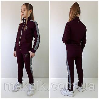 """Спортивный костюм """"Lurex"""" для девочки р.40, 42, 44, фото 2"""