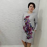 Платье с цветами, фото 1