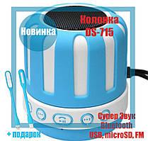 Портативная Bluetooth колонка DS-715