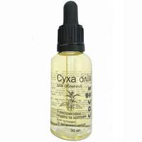 Суха олія для обличчя Cocos Для чутливої та запаленої шкіри Ладан та кропива 30 мл