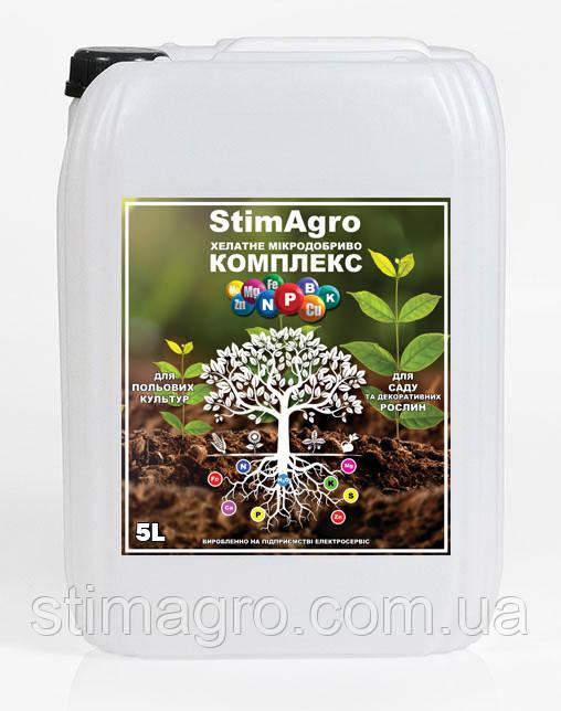 Комплекс мікроелементів Листовий (5л) StimAgro Хелатне мікродобриво