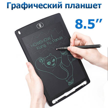 LCD WRITING TABLET 8,5, фото 2