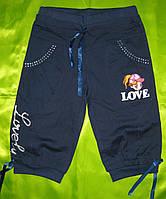 """Капри темно-синие """"Love"""""""