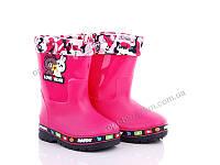 Резиновая обувь детская Class Shoes 6607LB розовый (26-30) - купить оптом на 7км в одессе