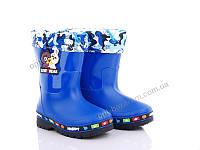 Резиновая обувь детская Class Shoes 6607LB синий (26-30) - купить оптом на 7км в одессе