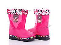 Резиновая обувь детская Class Shoes 6607M розовый (26-30) - купить оптом на 7км в одессе