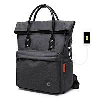 Крутой женский рюкзак-сумка Tangcool TC703, с USB портом и отделением для ноутбука, 25л