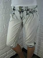 Бриджі жіночі джинсові WR-8603 світло-сірі 25-29