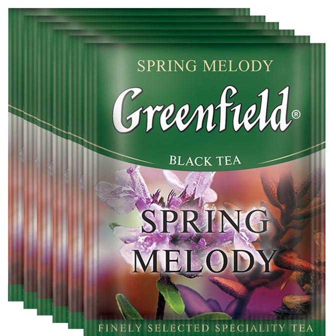 Чай чорний з чебрецем Greenfield Spring Melody 100 пак. м/у HoReCa