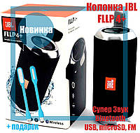 Колонка JBL FLIP 4+ bluetooth, MP3, USB, UAX, влагозащита, чистый звук QualittiReplica, фото 1