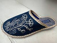 Тапочки женские Белста с 36-40