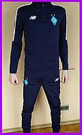 Детский спортивный костюм Динамо Киев (тренировочный) New Balance 2019. Темно-синий.