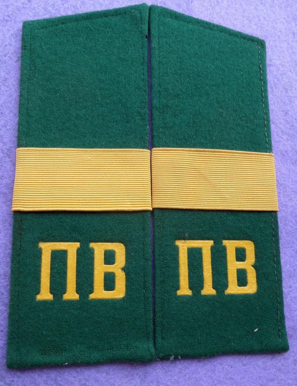 Пагоны ст.сержант погранвойска КГБ СССР