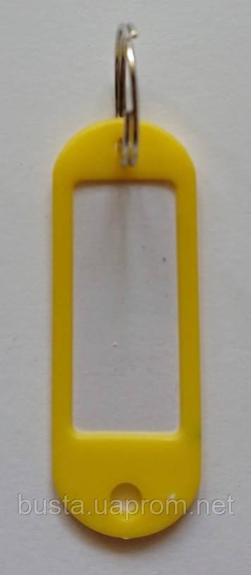 Брелок-идентификатор для ключей желтый
