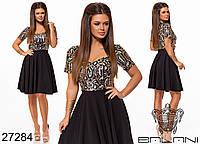 Оригинальное платье А-силуэта с пайетками размеры S-L, фото 1